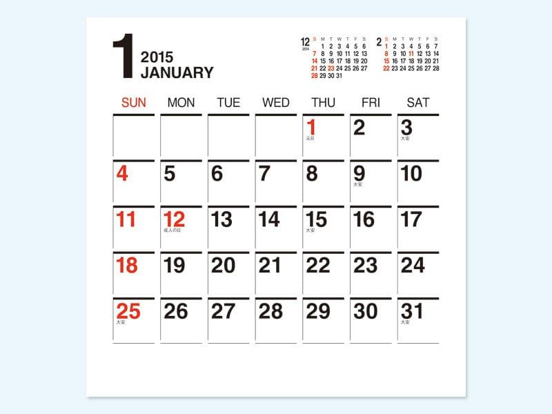卓上CDカレンダー 文字月表 ... : cd カレンダー : カレンダー