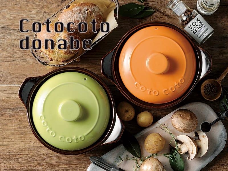 Graupera スペイン製 カスエラ 浅型 両手鍋 アヒージョ用 直火 オーブン 耐熱 陶器 土鍋